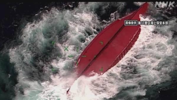 中国船只东海倾覆,日本海保前往救援 全球新闻风头榜 第2张