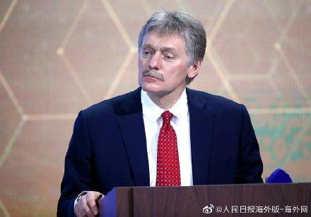 拜登不承认俄罗斯克里米亚地区合法性 克宫回应 全球新闻风头榜 第1张