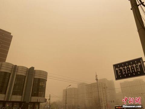 沙尘来袭!北京PM10指数超500 沙尘源自蒙古国南部