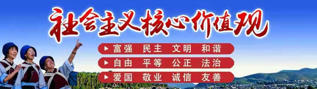 3月26日是什么节日,「丽江热线」三多节 市民游客尽享文化大餐