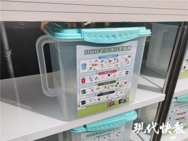 厨余垃圾有哪些,少了破袋烦恼,南京有小区用上共享厨余垃圾盒