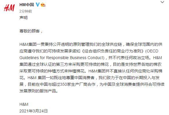 HM集团公司一贯秉持着公开化的标准管理方法