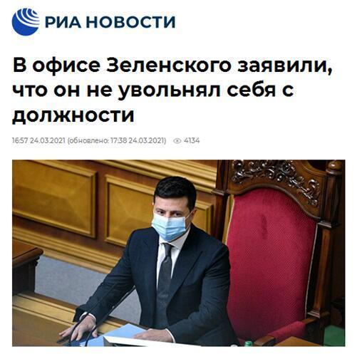 """乌克兰总统签行政令把自己""""免职""""!官方解释赶紧来了...... 全球新闻风头榜 第1张"""