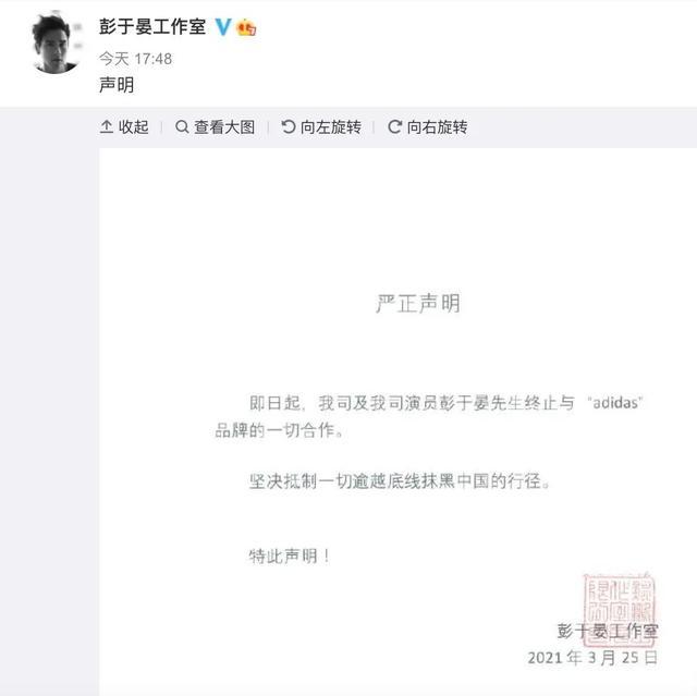 我国台湾地区明星公布与遏制我国新疆棉花的国际品牌停止合作关系