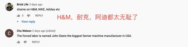 新华社向全球展示新疆机采棉,海外网友:欧美行不行啊,撒谎也不认真点 全球新闻风头榜 第5张
