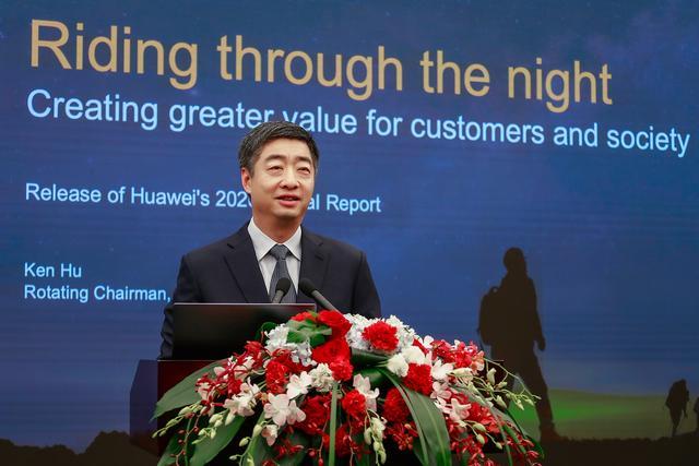 华为公司2020年研发投入超1400亿人民币