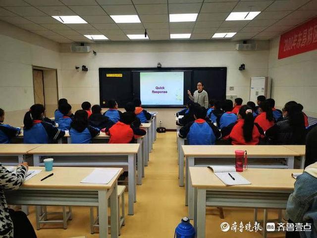 英语教研铸新篇,鼎舜小学开展英语组听评课活动