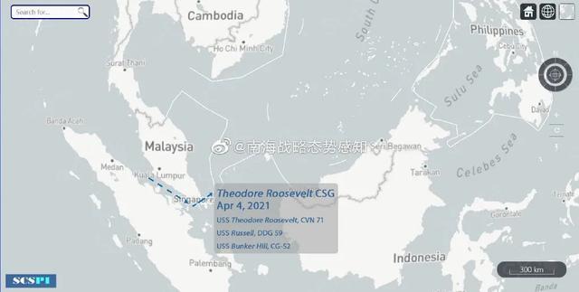 日本发现:中国航母编队进入太平洋 全球新闻风头榜 第6张