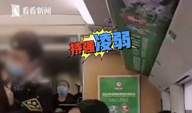 风筝拦停高铁乘务员解释被说哭 她们看不下去了 全球新闻风头榜 第1张
