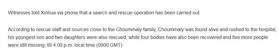 老挝游艇翻船致8人死亡,消息人士:该国前主席被发现还活着,已紧急送医 全球新闻风头榜 第2张