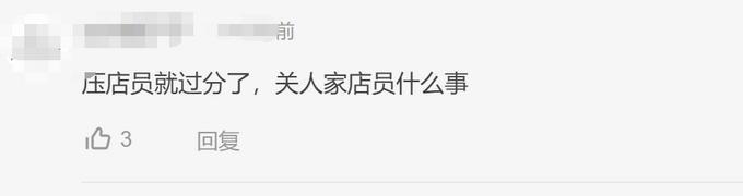 重庆小女孩不慎手卡蛋糕店门痛哭,父亲愤怒反夹店员手!网友怒了 全球新闻风头榜 第6张