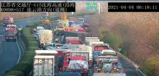 沈海高速4车相撞致11人死亡事故初步查明:货车轮胎脱落,后车避让失控 全球新闻风头榜 第1张