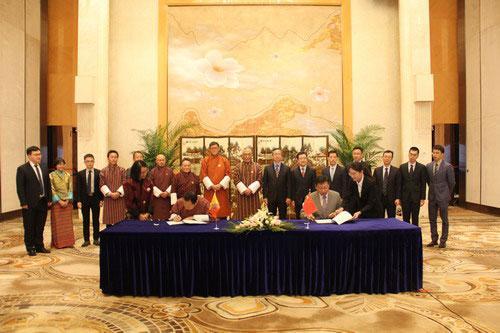 4月6日至9日,中国与不丹边界问题专家组第十次会议在昆明举行