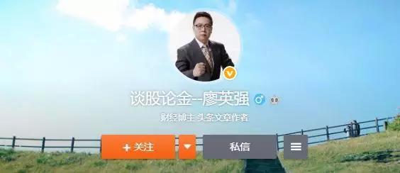 廖英强非法经营一案将于4月16日早上9时30分在上海第二初级
