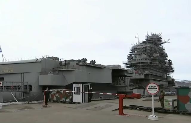 俄海军唯一航母最新状态曝光,俄防长催促船厂赶快修好 全球新闻风头榜 第2张