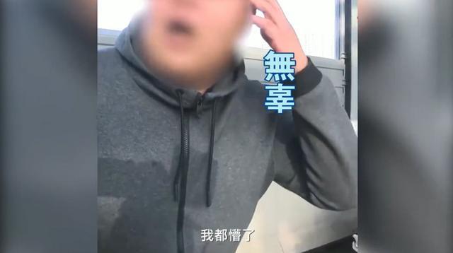 沈阳一司机肇事拉乘客下跪后独自逃跑,乘客:我不认识他,我懵了 全球新闻风头榜 第5张