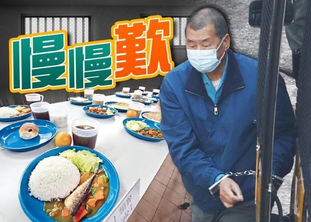 港媒:黎智英明起吃牢饭,亲友不能再每天来,每月只能探访两次 全球新闻风头榜 第2张