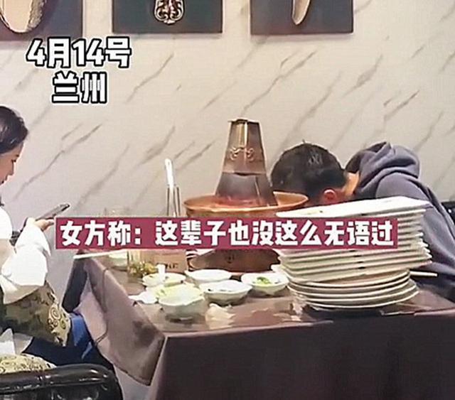 小伙相亲约会时一声不吭低头狂吃30盘铜锅涮肉,女人现场奔溃: