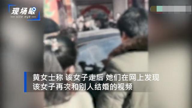 江苏一女子过门半年产子后失联,男方刷手机看到一幕当场气炸 全球新闻风头榜 第4张