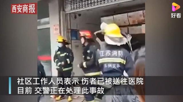 突发!江苏一特斯拉冲进包子店,现场已被封锁交警紧急处理 全球新闻风头榜 第2张