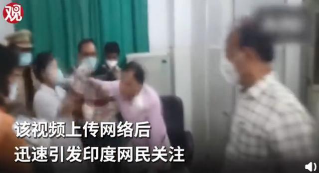 印度医生跟护士打起来了:护士当众猛扇医生耳光!一巴掌扇飞口罩 全球新闻风头榜 第1张