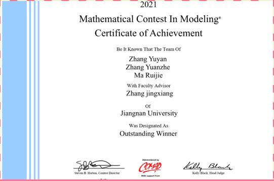 数学建模成绩查询,江南学子在美国大学生数学建模竞赛首次斩获国际特等奖