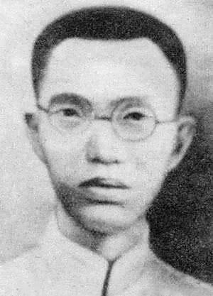 姓吴的名人,海南党史百名人物|吴浪渡:宁死不屈 慷慨就义