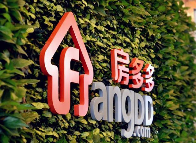房地产网络营销,房多多一季度营收2.91亿元,中原地产副总裁刘天暘加盟
