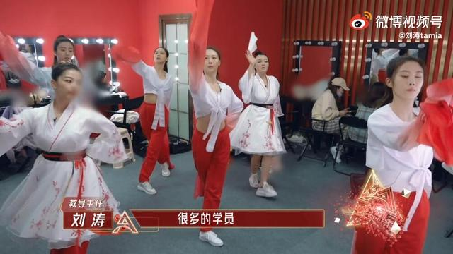 刘涛为年轻演员做点评:用不用功是骗不了人的 全球新闻风头榜 第6张