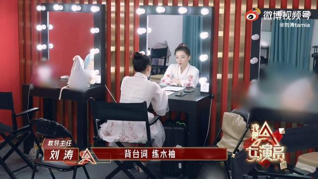 刘涛为年轻演员做点评:用不用功是骗不了人的 全球新闻风头榜 第7张