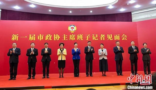 林洁当选第七届深圳市政协主席 全球新闻风头榜 第1张