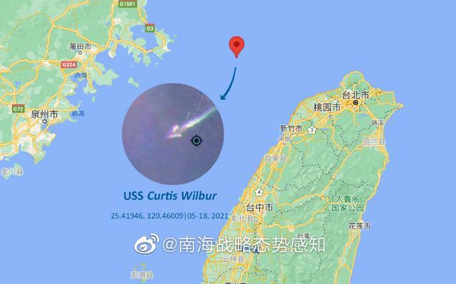 卫星捕获:美舰穿航台湾海峡时,3架美军侦察机飞往南海活动,疑似提供情报支援 全球新闻风头榜 第2张