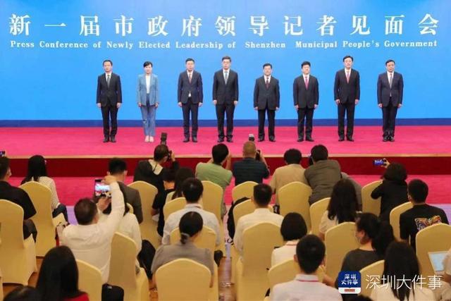 新一届市政府领导班子亮相,覃伟中当选深圳市市长 全球新闻风头榜 第1张