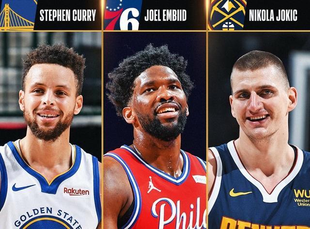 库里约基奇恩比德入围本赛季MVP最终候选名单