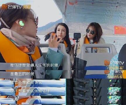 陈建斌和蒋勤勤冷战戴了一星期墨镜 理由曝光让人想笑 全球新闻风头榜 第5张