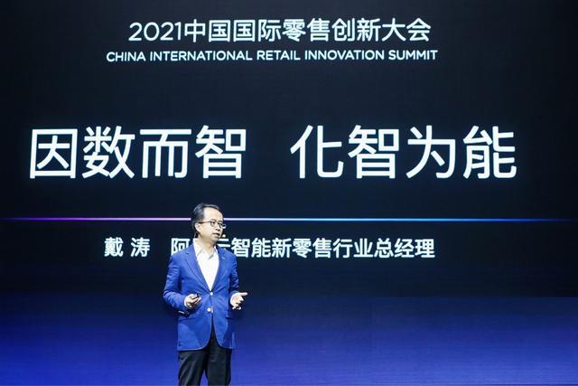 网路营销,2021年中国网络零售TOP100发布 三分之一采用阿里云技术
