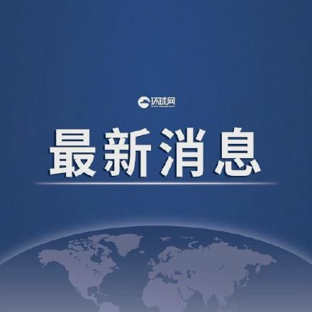 快讯!再增11人死亡,台湾确诊病例死亡已超百例 全球新闻风头榜 第1张