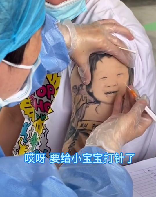 """给""""宝宝""""加个朱砂痣!男子打疫苗因文身太可爱走红,医生:不忍下手 全球新闻风头榜 第2张"""