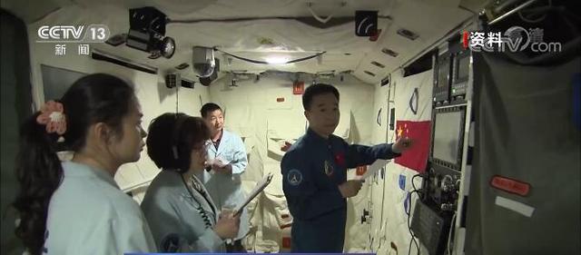 中国载人航天再启程!神舟十二号待命,3名航天员将在轨驻留3个月 全球新闻风头榜 第3张