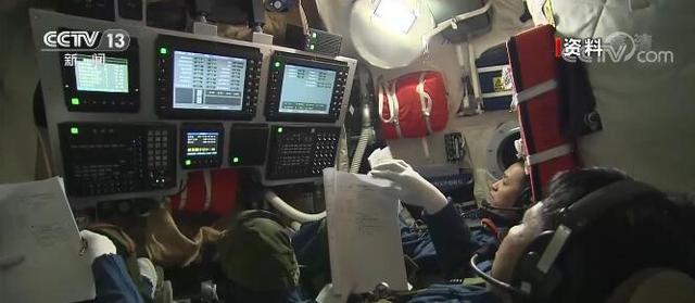 中国载人航天再启程!神舟十二号待命,3名航天员将在轨驻留3个月 全球新闻风头榜 第4张