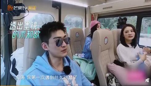 刘涛自称谢娜是偶像 直言:自己无法做到让大家都开心 全球新闻风头榜 第2张