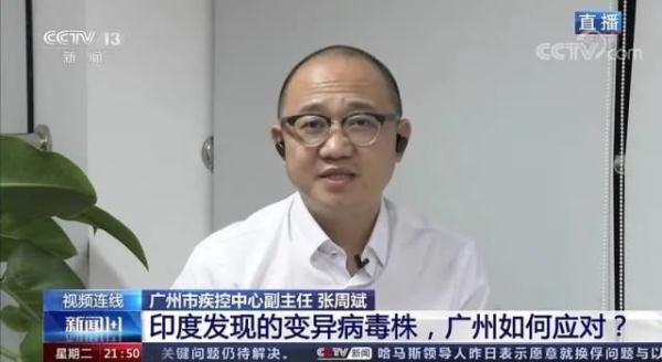 南宁境外返回人员不是广州此次疫情源头,目前仍在溯源 全球新闻风头榜 第1张