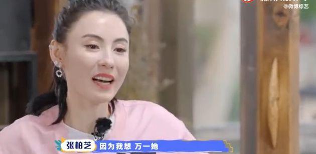 张柏芝自爆想再生一个女孩 笑称如果再生男孩自己会疯的 全球新闻风头榜 第1张