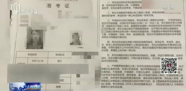 17岁女生涉运输毒品案被刑拘 律师:已取保将参加高考 全球新闻风头榜 第1张