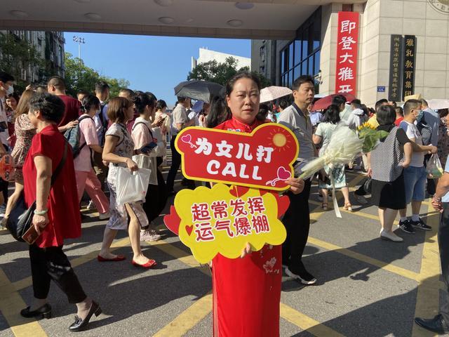 现场直击!长沙高考送考妈妈团出动,旗袍+向日葵成标配 全球新闻风头榜 第1张
