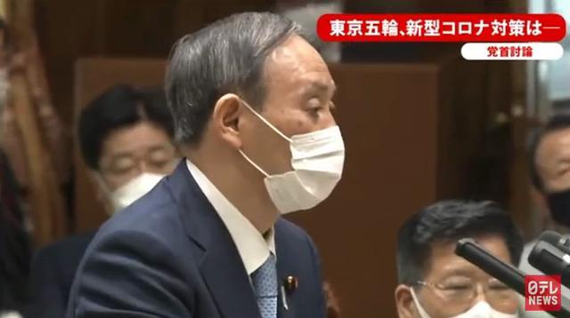 """菅义伟在讨论会上称台湾为""""国家""""!日媒提醒:日台没""""建交"""",日本遵循一中原则 全球新闻风头榜 第1张"""