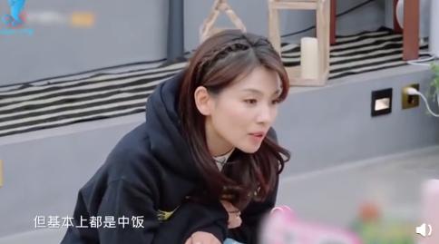 来自璐璐子的灵魂拷问:你为什么只有两个闺蜜?刘涛:我哪有时间对所有人好 全球新闻风头榜 第3张