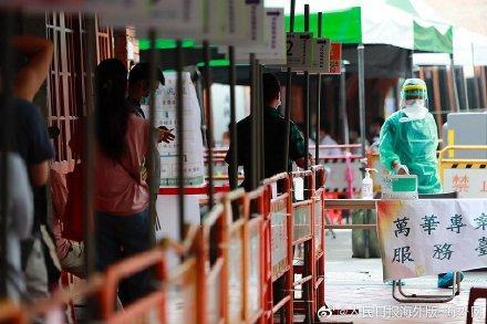 台湾600名学生确诊新冠 其中幼儿园66人