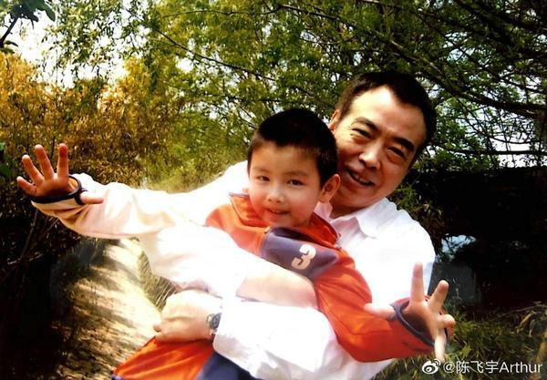 孝顺又贴心!陈飞宇为陈凯歌庆父亲节 父子俩旧照合影超温馨