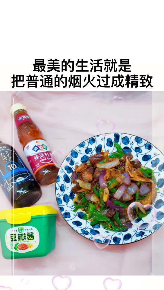 北京烤鸭的吃法,#一勺葱伴侣,成就招牌美味#酱爆烤鸭肉